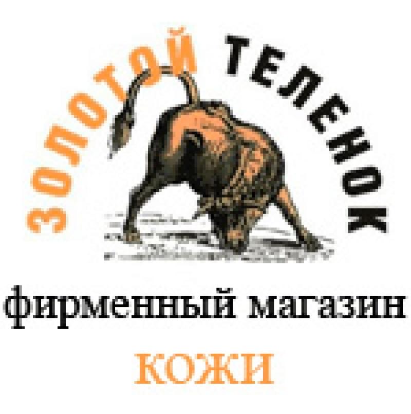 магазин золотой теленок москва